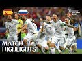 Spain v Russia - 2018 FIFA World Cup Rus...