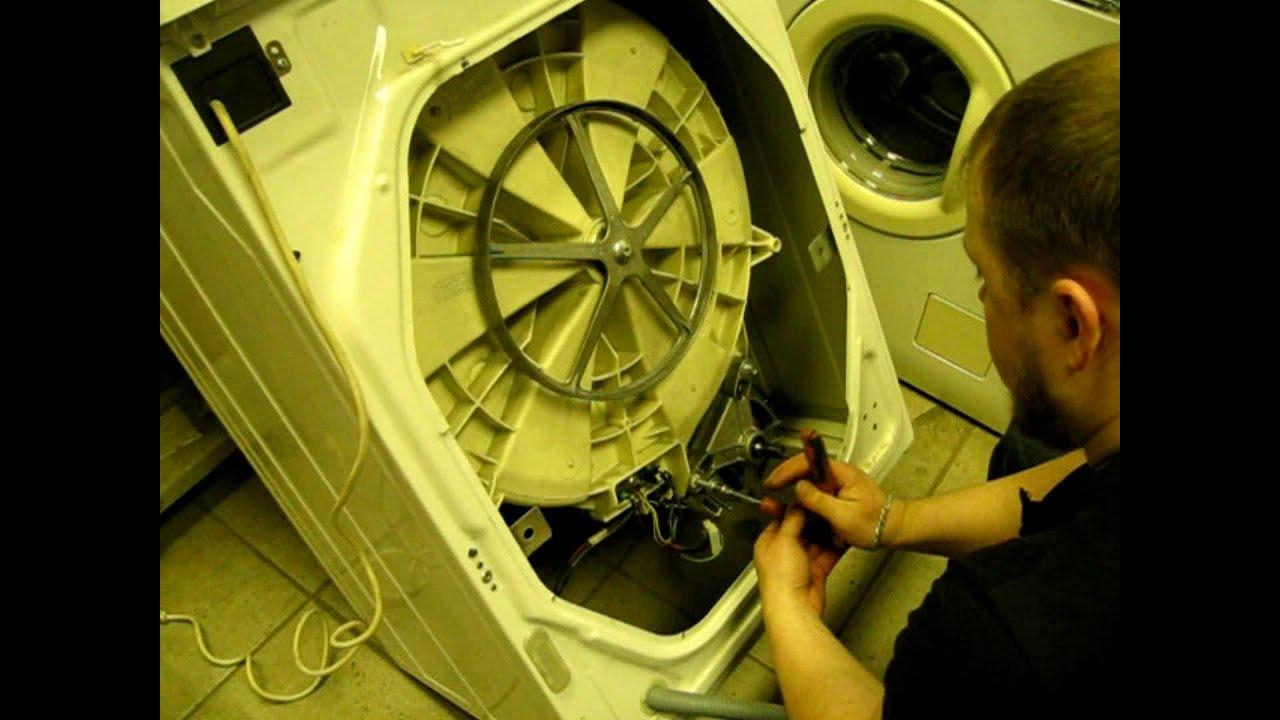 Ремонт барабана стиральной машины аристон своими руками