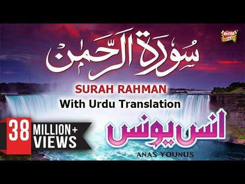 Wazaif for rabi ul awal