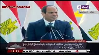 """الرئيس السيسى يطالب المصريين بالتبرع لمشروع """"مدينة زويل"""" ويأمر القوات المسلحة بإنهاء المشروع"""