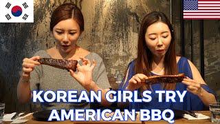 Korean Girls Try American BBQ