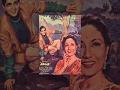 Azaad   Dilip Kumar, Meena Kumari, Pran ...mp3