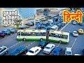 GTA 5 - Aliens Ne Kiya GTA 5 Traffic Uns...mp3
