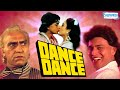 Dance Dance (1987) - Hindi Full Movie - ...mp3