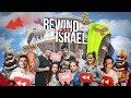 Rewind 2017 Israelmp3