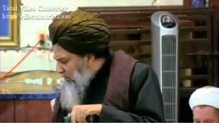 Shah Turab ul Haq Qadri (Maqam-e-Mustafa  PBUH) Great Speech Complete Bayan