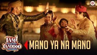 Mano Ya Na Mano   Laali Ki Shaadi Mein Laaddoo Deewana   Vivaan, Akshara, Gurmeet & Kavitta