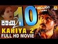 KARIYA 2 - Kannada Full Length HD Movie ...mp3