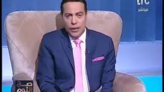 حلقة احمد لبط وعلاء فيفتي و حسن شاكوش والعمدة و حتحوت و المرازية في برنامج صح النوم علي قناة LTC