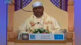 Dubai International Holy Quran Award, Somalia 2
