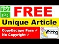 How to Get Free Unique Article and Make ...mp3