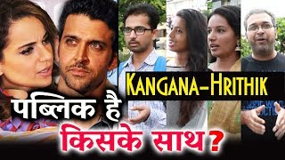 Hrithik Roshan Vs Kangana Ranaut FIGHT - Whom Is PUBLIC Supporting?