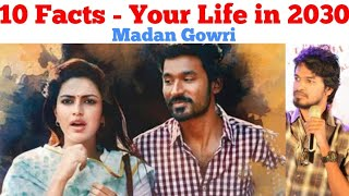 10 Facts about Your Life in 2030 | Tamil | Madan Gowri