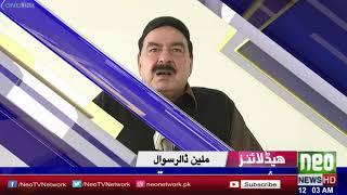 Neo News Headlines Pakistan | 12 am | 15 December 2017