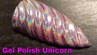 How to Make a Unicorn Horn Nail with Gel Polish