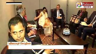 India to seek probe into Nuclear growth to reveal links of Pakistan & North Korea | Polimer News