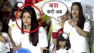 Aishwarya Rai CRIES & Lashes Out As Paparazzi Harass Daughter Aradhya Bachchan Full Video