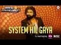 System Hil Gaya | Saint Dr MSG Insan | H...mp3