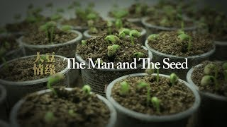 The man and the seed: 80-year-old spent 6 decades in soybean study