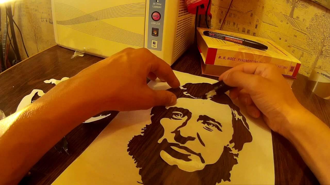 Как сделать трафарет своими руками без принтера