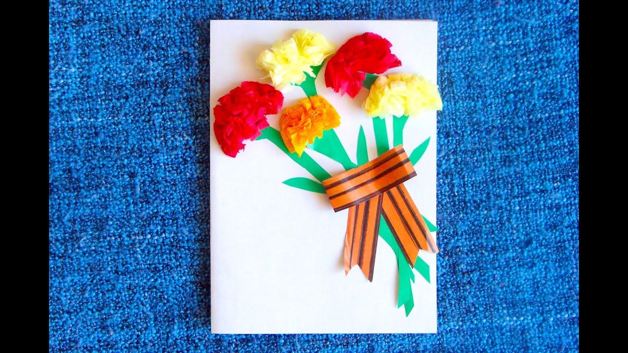 Как сделать открытки на 23 своими руками