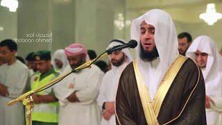 Surah Yasin, Surah Ar-Rahman & Surah Al-Waqiah Full - Abdul Aziz Az Zahrani