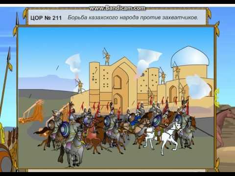 эпоха борьбы кыргызов против джунгарских захватчиков лет