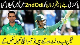 Pakistan vs New zealand 3rd ODI 2018 Playing 11 | Hassan Ali, Fakhar Zaman, Shadab Khan