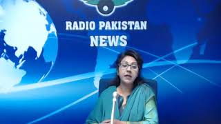 Radio Pakistan News Bulletin 1200 PM (18-01-2018)
