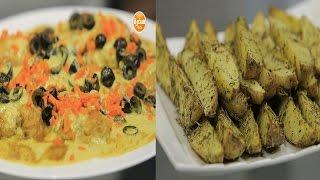 دجاج بالكاري والزيتون - بطاطس بالزعتر والروزماري - سلطة المشروم والزيتون  | اتفضلوا عندنا حلقة كاملة