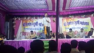 Kavi sammelan !! Harish Hindustani !! Marwadi comedy and jokes !! Danta