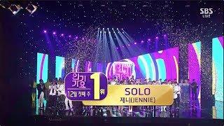 JENNIE - 'SOLO' 1202 SBS Inkigayo : NO.1 OF THE WEEK