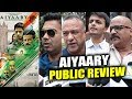 AIYAARY PUBLIC REVIEW | First Day First ...mp3