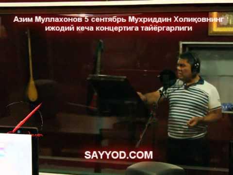 AZIM MULLAHONOV MP3 СКАЧАТЬ БЕСПЛАТНО
