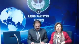 Radio Pakistan News Bulletin 8 PM (17-01-2018)