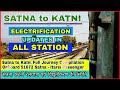 SATNA to KATNI   Electrification Updates...mp3