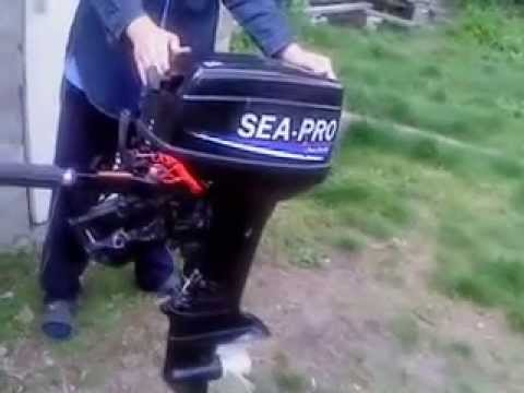=МОТОРЫ Sea Pro= | Автор топика: Horatius