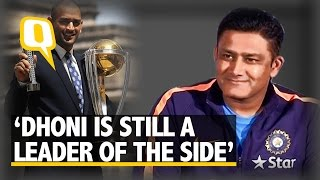 "The Quint: ""MS Dhoni is Still a Leader of the Indian Side,"" Says Anil Kumble"