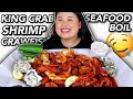 KING CRAB SEAFOOD BOIL W/ GIANT SHRIMP +...mp3