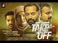 takeoff 2017 malayalam full moviemp3
