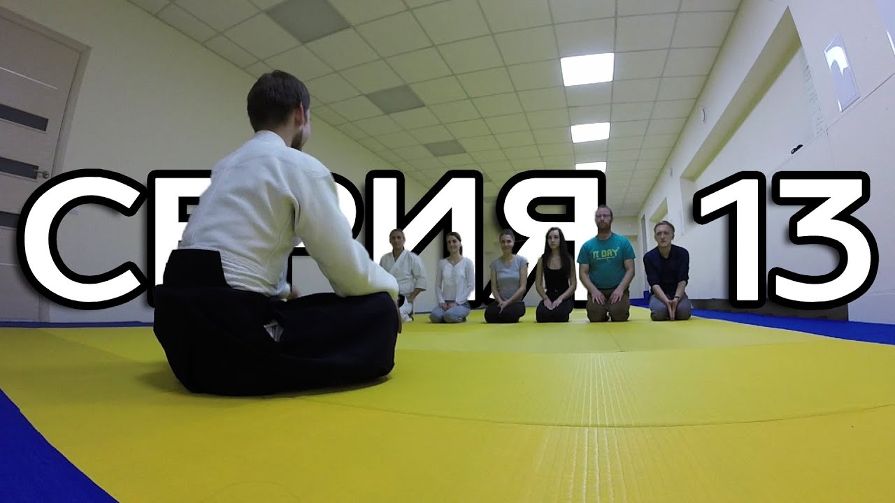 He started aikido in 1969 and went to