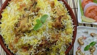Chicken Biryani Restaurant Style - By VahChef @ VahRehVah.com