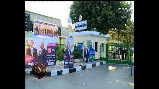 هنا العاصمة   تقرير عن انتخابات نادي الصيد المصري وأراء الاعضاء