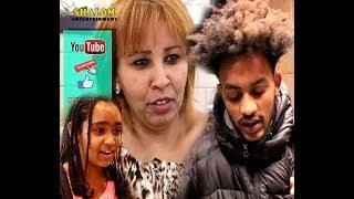 New Eritrean film Dama(ዳማ )  part 10  2017  Shalom Entertainment