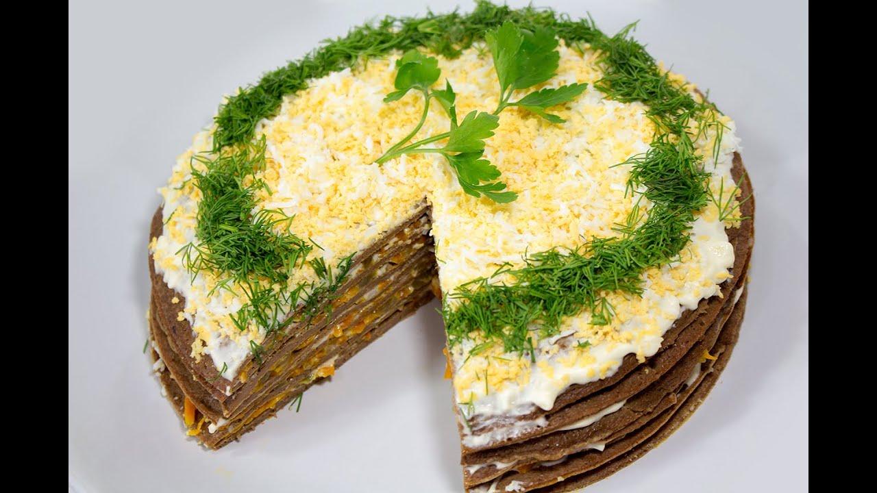 Вкусный печёночный торт из куриной печени рецепты