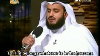 Beautiful Ayat Al Kursi Recitation by Mishary Al Afasy (with English subtitles)