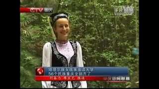 Native Chinese white girl(native white race in China)