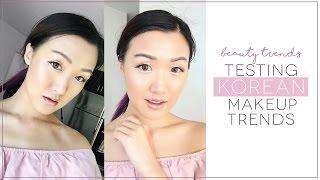 6 Korean Makeup Trends TESTED! | ilikeweylie