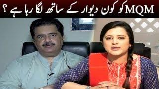 Nabeel Gabol Interview | Sana Mirza Live 24 May 2017