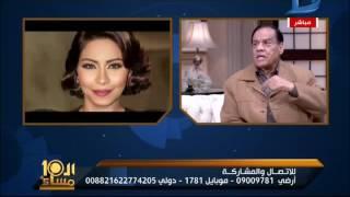 العاشرة مساء  رسالة قاسية من حلمى بكر لشيرين عبد الوهاب